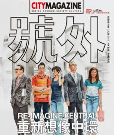 city magazine jun 2013