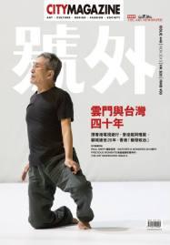 city magazine cover nov 2013