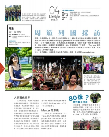 423 lifestyle feature p.4