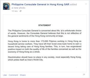 philippines consulate response