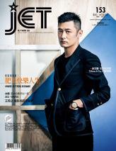 jet may 2015