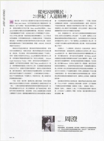 P186001.1 (1)