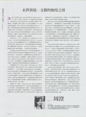 P208001.1