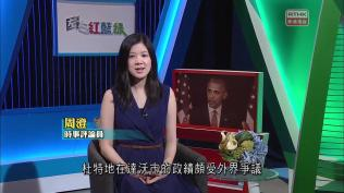 rthk0511_2a