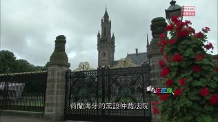 [1280x720] rthk.hk 香港電台網站 左右紅藍綠南海仲裁案對解決爭端的意義.mp40002