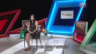 [1280x720] rthk.hk 香港電台網站 左右紅藍綠南海仲裁案對解決爭端的意義.mp40107